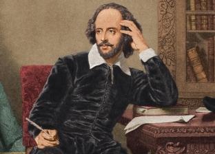 """المطوية الأولى.. كتاب شكسبير """"النادر"""" للبيع في مزاد علني"""