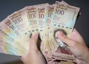 فنزويلا تطلق عملة جديدة وتحذيرات من أزمة اقتصادية أسوأ