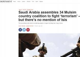 استبعاد إيران يستحوذ على اهتمام الصحف الأجنبية