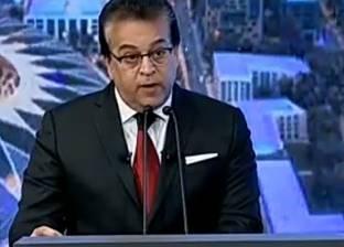 """عبدالغفار: إدراج 20 جامعة مصرية لأول مرة في تصنيف """"كيو إس"""" البريطاني"""