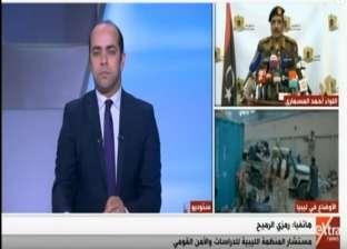 """""""الرميح"""": استمرار تطهير الأراضي الليبية من الميليشيات الإرهابية"""