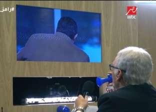 بالفيديو| رامز جلال يستخدم صافرة في أذن مجدي عبدالغني