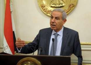 """الجريدة الرسمية تنشر قرار وزارة الصناعة بشأن رسوم """"بودرة التالك"""""""