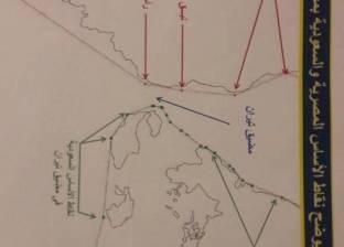"""""""معلومات الوزراء"""" ينشر مستندات حول ترسيم الحدود البحرية مع السعودية"""