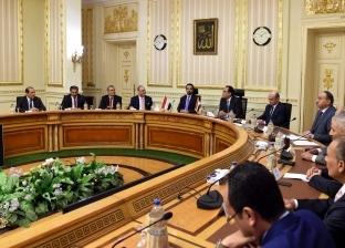"""نص تعديلات قانون الضرائب العقارية المرسل من الحكومة لـ""""البرلمان"""""""