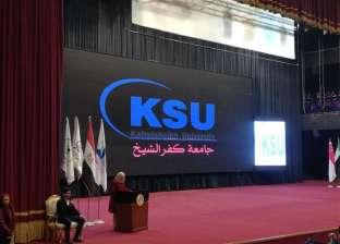 انطلاق المهرجان الدولي للأم المثالية في كفر الشيخ