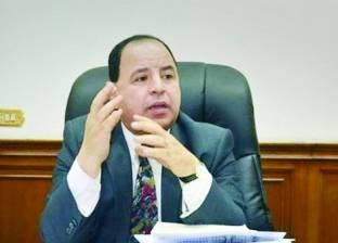 وزير المالية: نركز على الحماية الاجتماعية لتحسين الخدمات