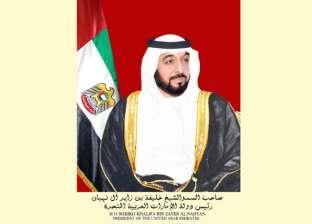 الإمارات ترحب بانضمام عدة دول للتحقيقات حول تخريب السفن في الخليج