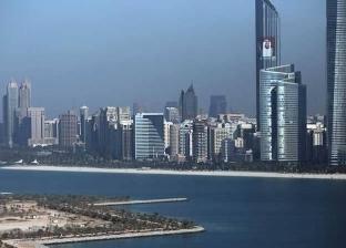 الإمارات تستضيف مؤتمرا للمصالحة بين حركة طالبان والولايات المتحدة
