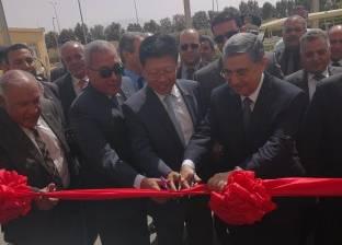 """وزير الكهرباء: مصنع """"محولات السويس"""" الأول من نوعه في الشرق الأوسط"""
