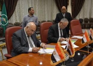 برتوكول تعاون بين المنيا والقابضة للغزل والنسيج لإنشاء موقف للسيارات