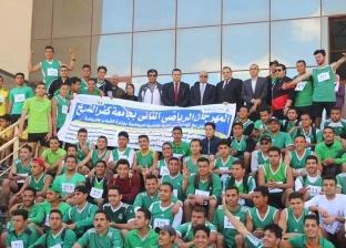 بالصور| رئيس جامعة كفر الشيخ يطلق إشارة بدء الماراثون الرياضي