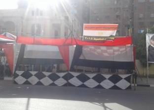 في لجان الوايلي.. ممرات مغطاة بأعلام مصر لحماية الناخبين من الشمس