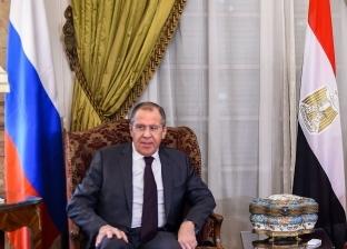 """""""لافروف"""": حجم التبادل التجاري مع مصر بلغ 8 مليارات دولار العام الماضي"""