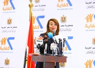 """مصدر بـ""""التضامن"""": غادة والي مستمرة في عملها حتى يناير  أو التعديل الوزاري"""