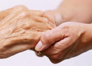 فى اليوم العالمى للمرض.. «أبى» و«أمى» يرحبان باستضافة مرضى ألزهايمر مجاناً