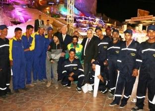 محافظ جنوب سيناء يرصد ربع مليون جنيه مكافأة لعمال النظافة بشرم الشيخ
