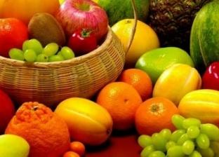 غنية بالفيتامينات.. فاكهة تحمي من مرض السكري والنوبات القلبية