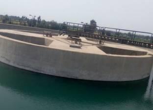"""""""القومية لمياه الشرب"""": الانتهاء من محطة المحمودية في البحيرة"""