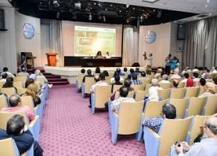 """""""شائعات وحروب الجيل الرابع"""" على طاولة جمعية مصر الجديدة غدا"""