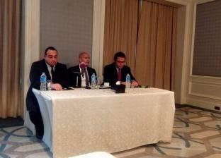 هيرمس: اجتماع الرئيس مع المستثمرين رسالة تؤكد اهتمام مصر بالاستثمار