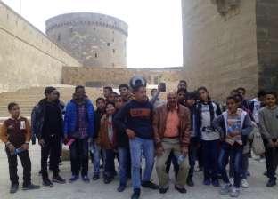 بالصور| التعليم تنظم رحلات لطلاب المناطق النائية لزيارة معالم القاهرة