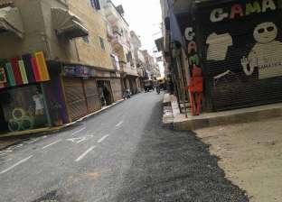 إعادة رصف طريق قرية الزهور بأبيس الإسكندرية