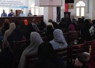 الكشف المبكر عن سرطان الثدي لـ200 سيدة بمدينة الكردي في المنصورة
