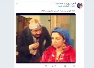 """""""يا ولية افهمي اليوم ده ما فيهوش هدايا"""".. كوميكس اليوم العالمي للمرأة"""