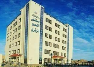 قافلة طبية تبدأ عملها بمستشفى القصير بالبحر الأحمر اليوم
