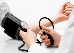 دراسة: تغيير نمط الحياة مفيد لمرضي الضغط ويقلل الجلطات