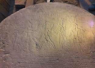 """البعثة المصرية بـ""""كوم أمبو"""" تدرس لوحتين أثريتين لـ""""بطليموس الـ 12"""""""