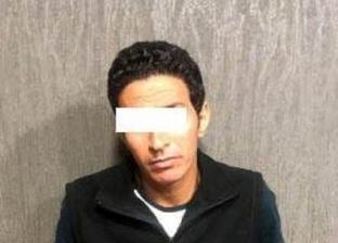"""""""أمن الإسكندرية"""" يكشف لغز مقتل رجل مسن داخل مسكنه.. ترزي وراء الواقعة"""