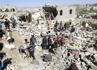 منظمة أممية: لا عام دراسي جديد في اليمن