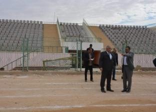 محافظ الوادي الجديد يتابع أعمال التطوير باستاد الخارجة الرياضي