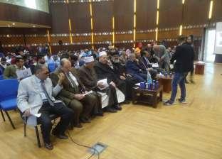 """المشاركون في """"أزهري من أجل مصر"""" يقفون دقيقة حداد على أرواح الشهداء"""