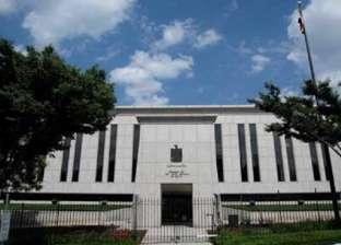 بدء فرز أصوات الناخبين في الاستفتاء بسفارة مصر بواشنطن