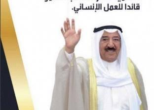 بالفيديو  فيلم وثائقي حول رؤية الكويت 2035