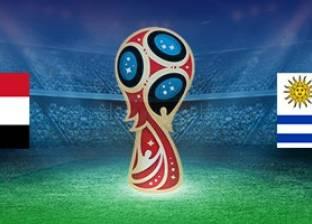 بث مباشر.. شاهد مباراة مصر واوروجواي في كأس العالم 15-6-2018