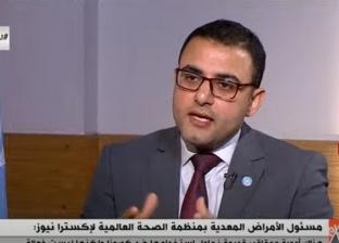 الصحة العالمية تتوقع زيادة معدلات إصابات فيروس كورونا في مصر
