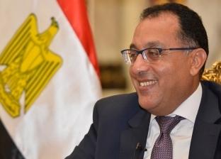 مدبولى: 2٫4 مليار جنيه بخطة العام المالى الحالى بمدينة العبور