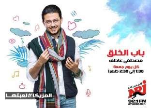 المنشد مصطفى عاطف: ألبومي الجديد يصدر بعد عيد الفطر