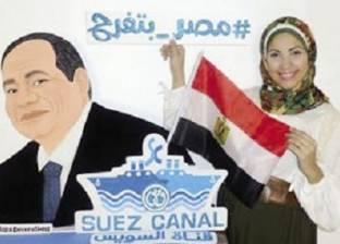 «يسرا» تشارك المصريين فرحتهم بصورة مع «الريس» و«القناة الجديدة»