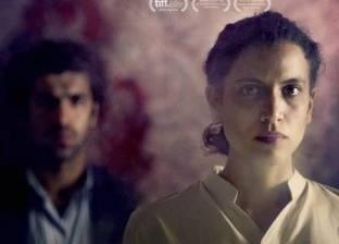 """غدا.. عرض """"الرحلة"""" في سوق الفيلم الأوروبي بـ""""برلين السينمائي"""""""