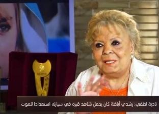 نادية لطفي: مرض عبد الحليم كان عاملا مهما ليصل إلى درجة الإبداع