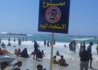 إدارة جمعية 6 أكتوبر تناشد المصطافين بعدم نزول البحر غير أوقات العمل