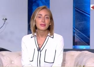 """ريهام سعيد لمريام فارس: """"انتي مش مطلوبة في مصر عشان تقيلة على قلبنا"""""""