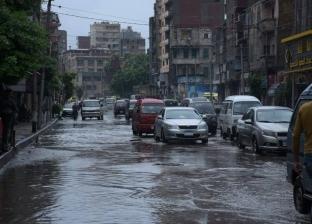 حالة الطقس اليوم الجمعة 15-11-2019 في مصر والدول العربية