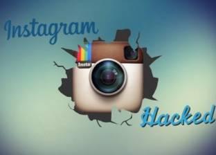 «انستجرام» تحذر المشاهير: حساباتكم قد يتم اختراقها