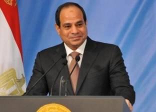 يحدث اليوم  السيسي يفتتح الدورة الذهبية لمعرض القاهرة الدولي للكتاب